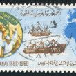 Stamp printed by Egypt Ships - Stockfoto