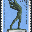 Discus thrower - Foto Stock