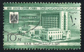 Cairo — Foto Stock