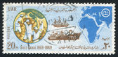Stamp printed by Egypt Ships — Stock Photo