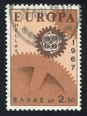 Stamp printed by Greece Gear — Stock Photo