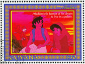 Aladdin — Stock Photo