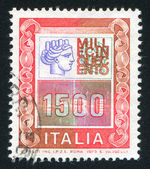 Symbolize Italia — Stock Photo
