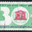UNESCO emblem — Stock Photo