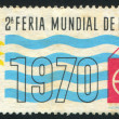 Industrial World Fair Emblem — Stok Fotoğraf #12133466