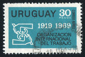 Emblem of International Labor Organization — Stock Photo