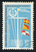 Bandiere ed emblema — Foto Stock