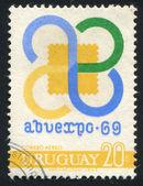 Exhibition Emblem — Stock Photo