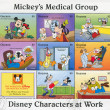 Stock Photo: Walt Disney characters