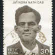 Stock Photo: JatindrNath Das