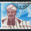 Chidambaram Pillai and Ship