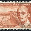 Savarkar and Prison at Port Blair — Stock Photo