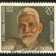 Stock Photo: RamanMaharshi