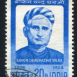 Bankim Chandra Chatterjee — Stock Photo