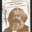 Karl Marx - Stockfoto