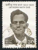 Jatindra Nath Das — Stock Photo