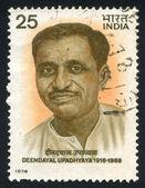 Deendayal Upadhyaya — Stock Photo