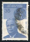 Kashi Prasad Jayaswal — Stock Photo