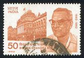 Bidhan Chandra Roy — Stock fotografie