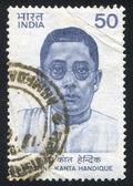 Krishna Kanta Handique — Stock Photo