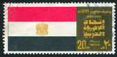 Flag of Confederation of Arab Republics — Stock Photo