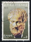 GREECE - CIRCA 1978: stamp printed by Greece, shows Aristotle, Roman Bust, circa 1978 — Foto Stock