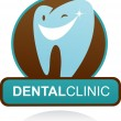 Dental clinic vector icon - smile tooth — Stock Vector #11465217