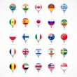 Stock Vector: Navigation pointer icons with world flags