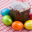 Easter still life — Stock Photo #11995998