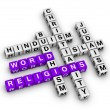 Major world religions — Stock Photo