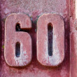 House number 60 — Stock Photo #12377579
