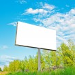 Billboard — Stock Photo #10925474