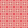 Pattern wallpaper vector seamless background - Stock Vector