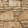Background of stone wall texture — Stock Photo #11807903
