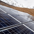 Stock Photo: Solar Power Station