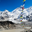 Mount Everest View — Stock Photo