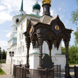 Ancient Orthodox Church in Irkutsk — Stock Photo