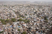Panorama of Jaipur, Rajastan, India — Stock Photo