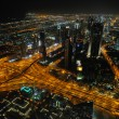 Royalty-Free Stock Photo: Panorama of down town Dubai city at night