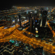 Panorama of down town Dubai city at night — Stock Photo #10994533