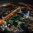 Panorama of down town Dubai city at night — Stock Photo #10994553