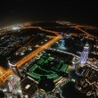 Panorama of down town Dubai city at night — Stock Photo #10994556
