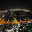 Panorama of down town Dubai city at night — Stock Photo #10994561