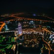 Panorama of down town Dubai city at night — Stock Photo #10994603