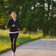 Young couple jogging — Stock Photo #11936652