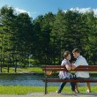 Portrait of romantic young couple smiling together outdoor — Stock Photo #11939781