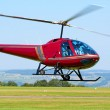 Stock Photo: Helipcopter