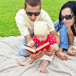 Baby Reading A Book — Stock Photo #11834575