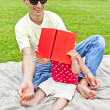 Baby Reading A Book — Stock Photo #11834581