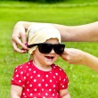 Stock Photo: Baby in sunglasses